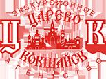 Экскурсии по Йошкар-Оле от экскурсионного агентства Царевококшайск